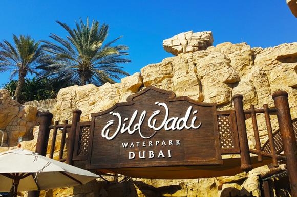 wild_wadi_slider_1